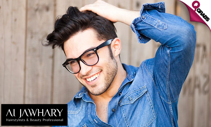 Al Jawhary Men Salon Deal Of The Day | QGRABS