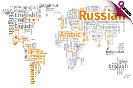 ECareers Deal Of The Day QGRABS - Main languages in the world